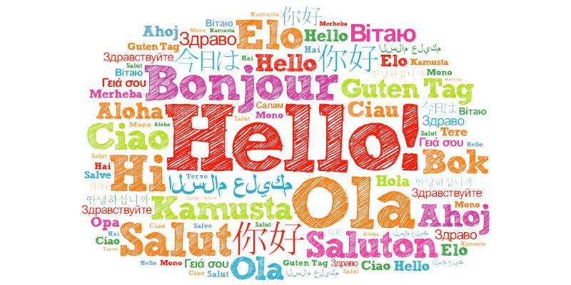 Oneline Language Courses Hello